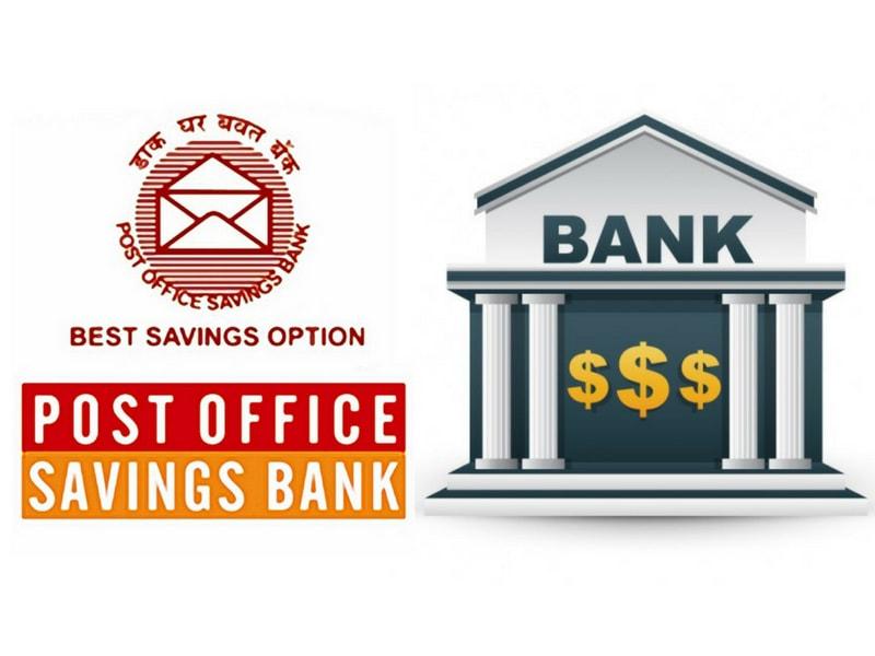 Gửi tiết kiệm bưu điện khác gì với ngân hàng