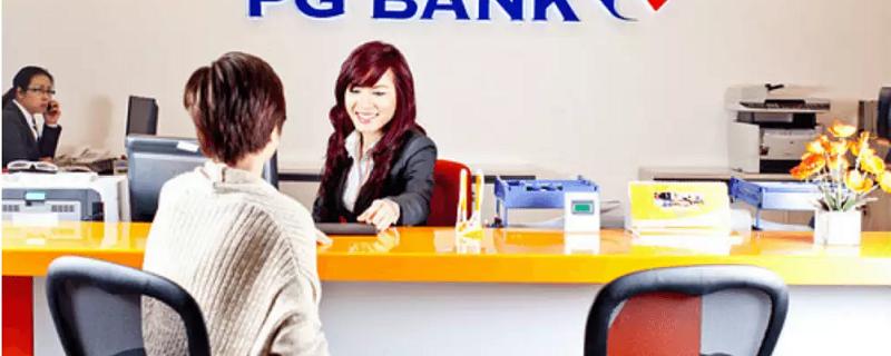 lãi suất vay tín chấp tại Ngân hàng PG Bank