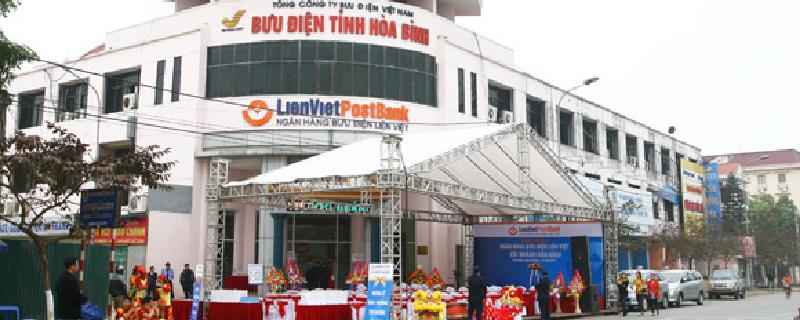 Lãi suất vay tín chấp ngân hàng Liên Việt
