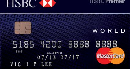 Lãi suất trả chậm thẻ tín dụng HSBC