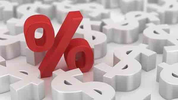 Mức lãi suất liên ngân hàng hiện nay